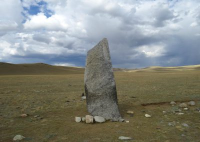Archeologisch monument in Altai