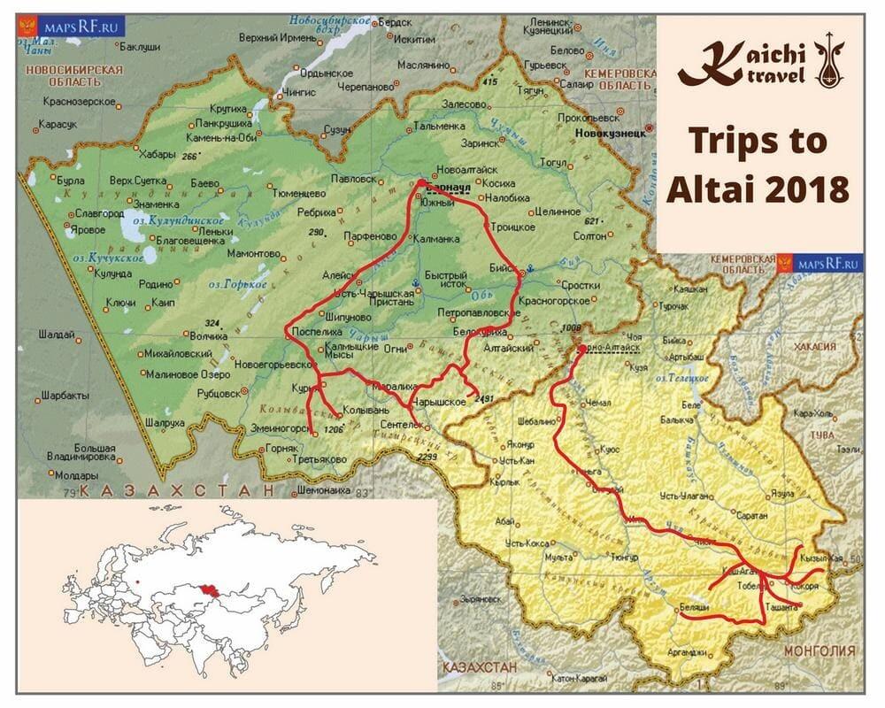 Tours to Altai 2018