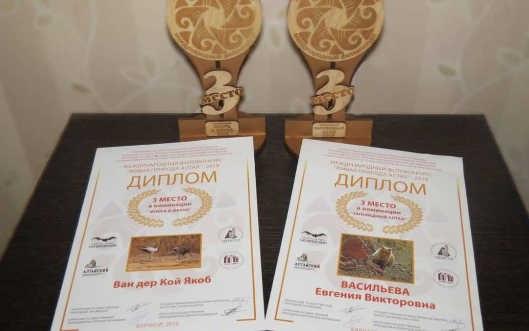 """We hebben prijs in de fotowedstrijd """"Live nature of Altai"""""""